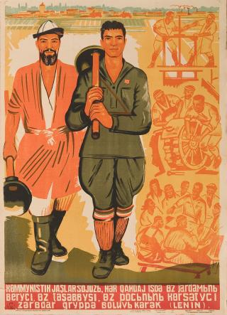 A Soviet propaganda poster from 1933 paints a very rosy image of collectivization. (Mardjani Foundation via Eurasianet)